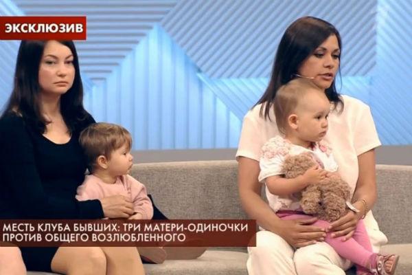 Женщины сами обеспечивают дочерей