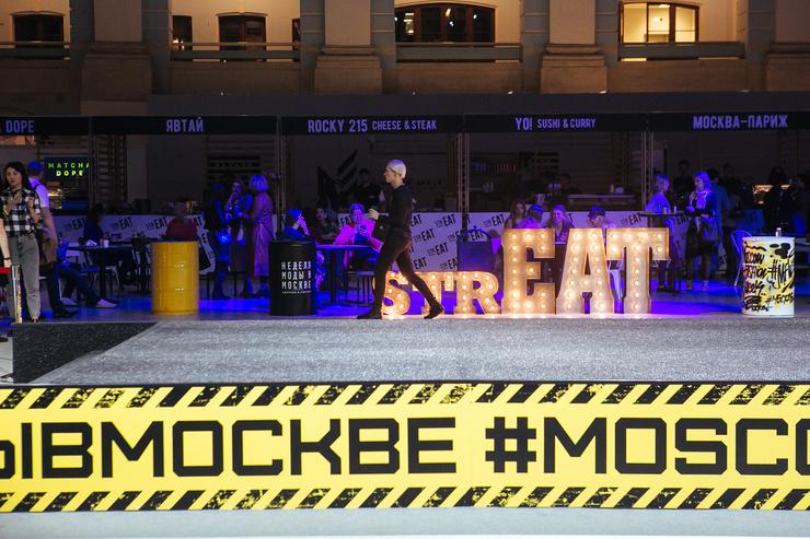 Неделя моды проходит в Москве с 22 по 27 октября