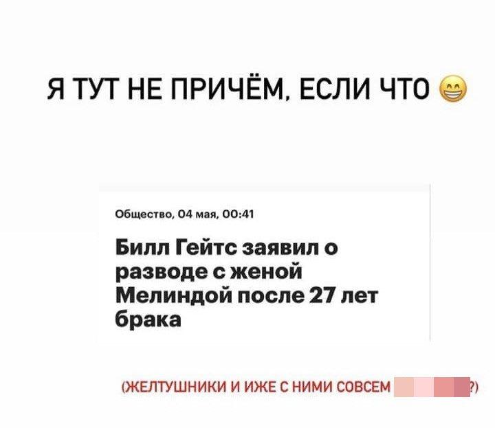 Юлия Коваль отреагировала на слухи в своеобразной манере