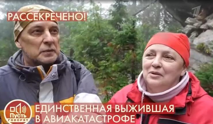 Славицкая счастлива со вторым мужем