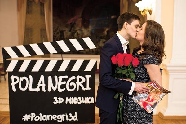 Илья и Ирина надолго запомнят этот День святого Валентина