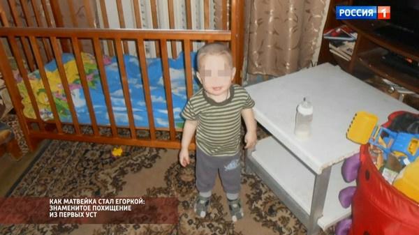 Две семьи Матвея Иванова хотят его вернуть