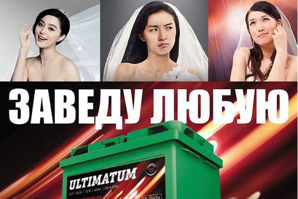 Рекламный баннер моторного масла