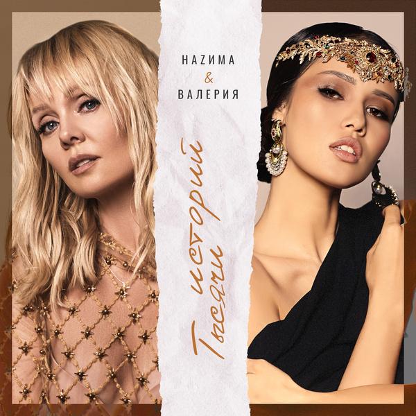Новая совместная песня прозвучала в прямом эфире «Русского радио»