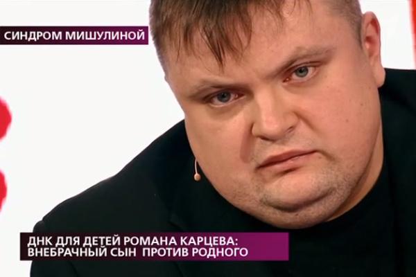 Василий Селезнев