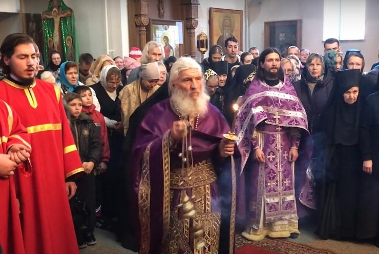 Сергий отлучен от церкви