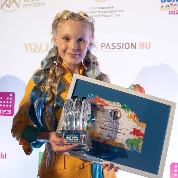 Помимо диплома за первое место Татьяна получила еще и цифровое пианино