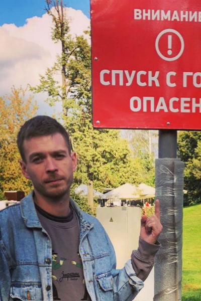 Алексей очень популярен у определенной категории зрителей