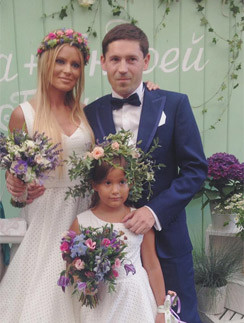 Дана Борисова с мужем Андреем и дочерью Полиной