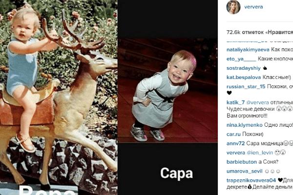 На фотографии Вера и ее дочь Сара похожи как две капли воды