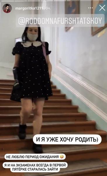 Маргарита Грачева родила в центре Петербурга на Фурштатской улице.