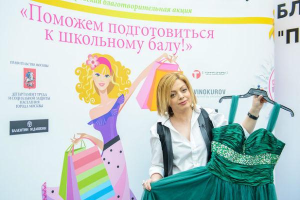Аннетта Орлова
