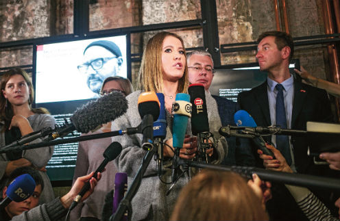 На недавней пресс-конференции бывшая «блондинка в шоколаде» затронула разные проблемы общества