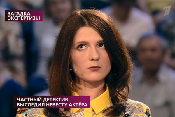 Анастасия против заявлений Дианы