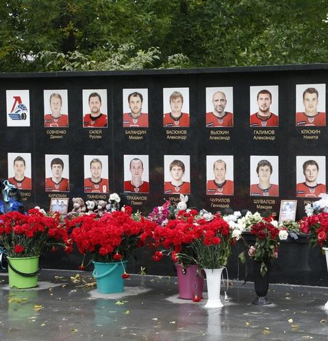 7 сентября клуб почтил память погибших