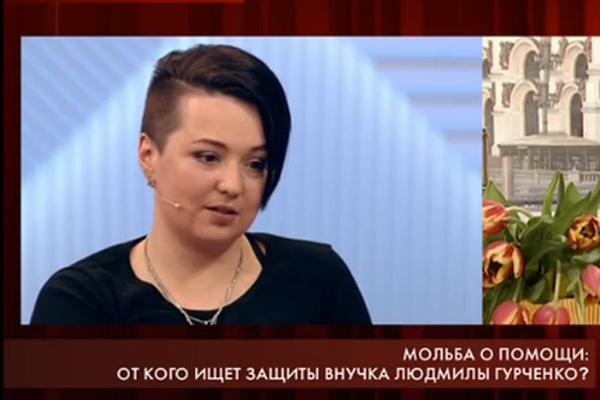 Елена Королева, внучка Людмилы Гурченко