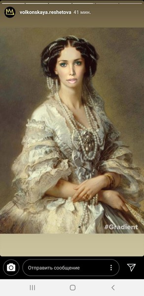 Невеста Тимати в образе императрицы Марии Александровны