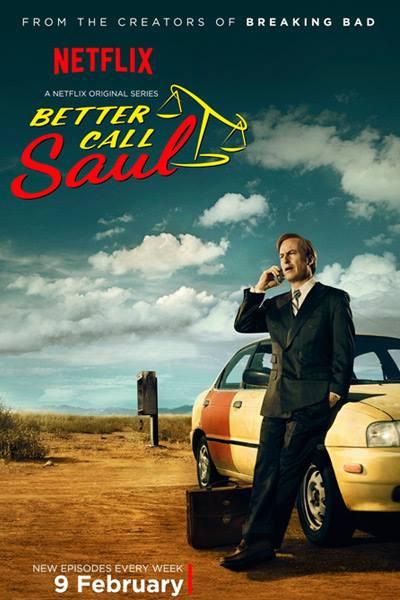 Постер сериала «Лучше звоните Солу»