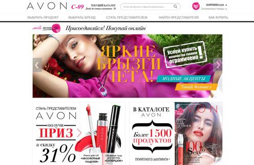 Стиль: Avon сделал бьюти шоппинг круглосуточно доступным – фото №1