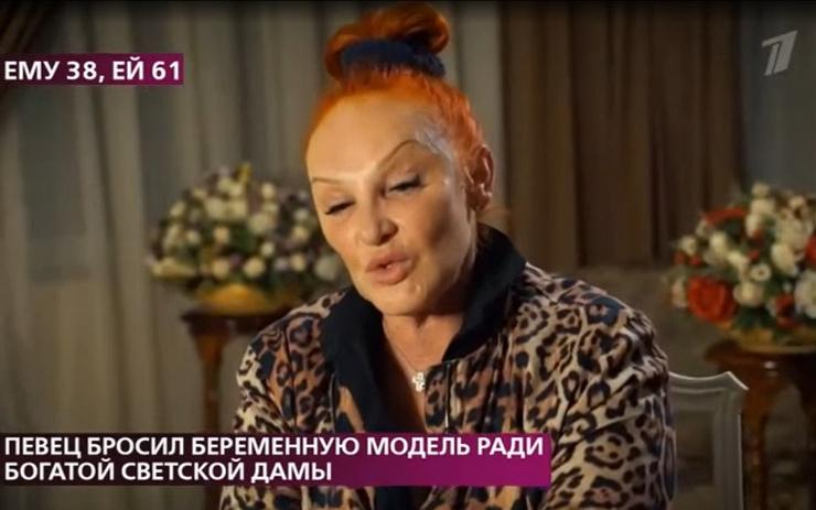 По словам Тамары, певец — ее первая настоящая любовь