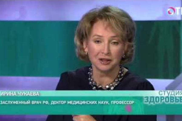 Ирина Чукаева вела программу «Студия здоровье» с 2001 года