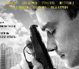 Новый фильм Говорухина откроет «Кинотавр»