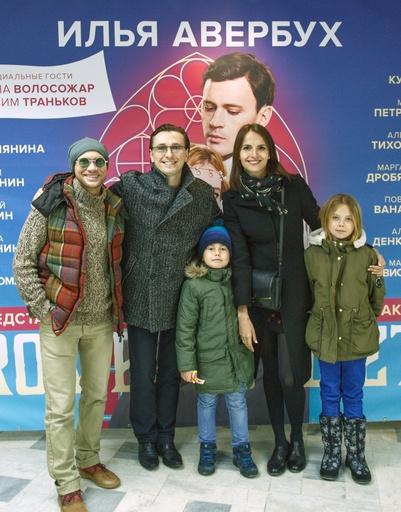 Дмитрий Хрусталев, Сергей Берзруков с женой Анной Матисон и детьми