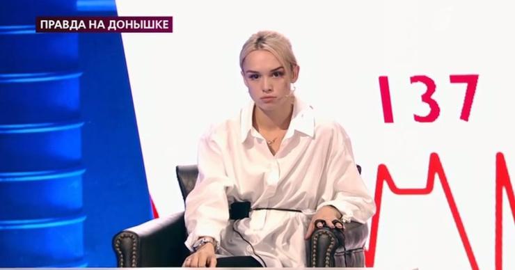 Миллионер Денис Ребров: «Диана Шурыгина звезда и достойна лучшей жизни»
