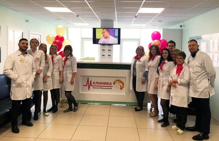 Клиника располагалась в самом центре Челябинска