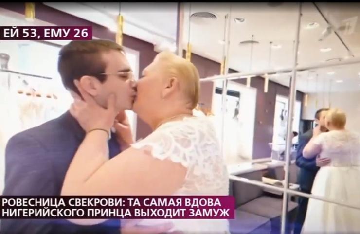 Наталья Веденина и Федор Поморов