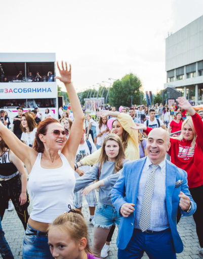 Эвелина Бледанс и Михаил Грушевский