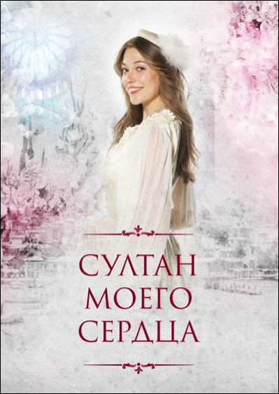 Анна Петровна Васильева