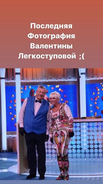 Последний снимок Легкоступовой опубликовал у себя в личном блоге и адвокат Сергей Жорин