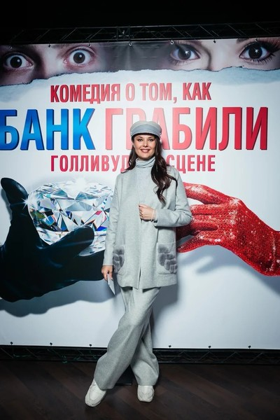 Стильная Оксана Федорова