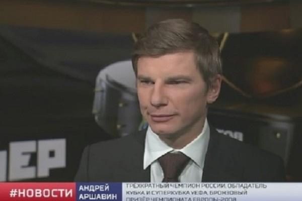Андрей Аршавин рассказал, как провел Новый год