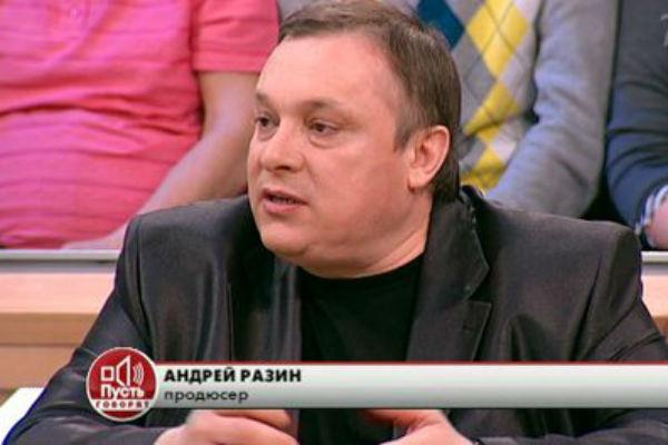 Ранее Андрей Разин неоднократно принимал участие в шоу Первого Канала