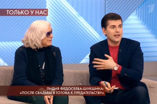 Лидия Федосеева-Шукшина заметно похудела