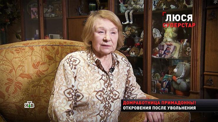 Людмила Дороднова рассказала всю правду о браке артиста с режиссером