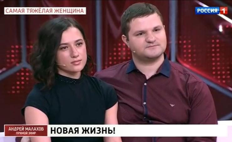 Елена влюблена в Алексея