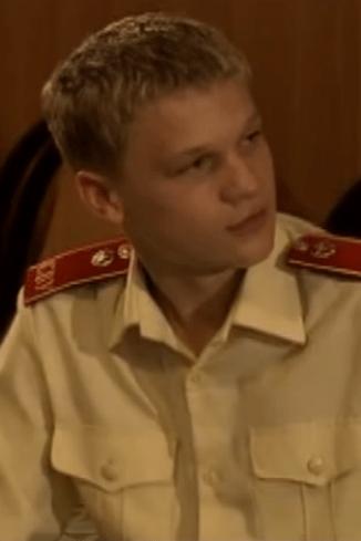 Артур Сопельник в роли Александра Трофимова
