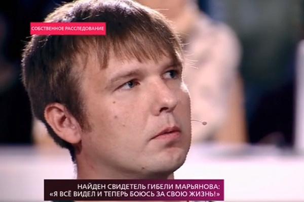 Роман Истомин находился в реабилитационном центре вместе с Марьяновым