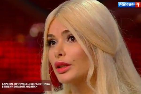 Алена Кравец объяснила, как общается с прислугой