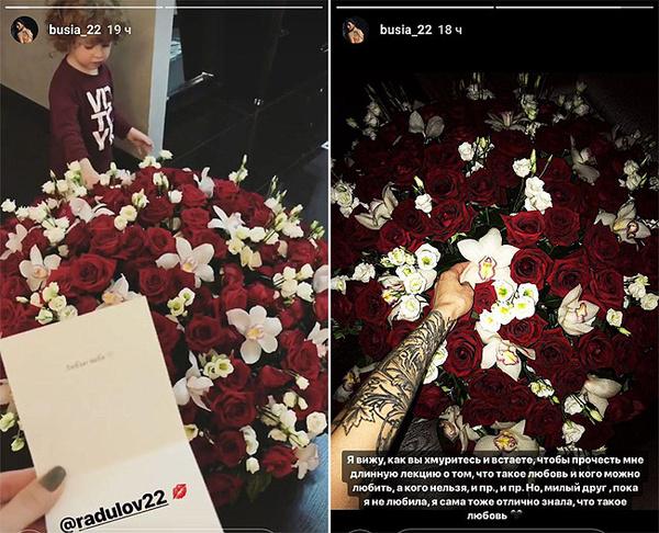 Дмитриева удивила поклонников фотографиями роскошного букета от Радулова