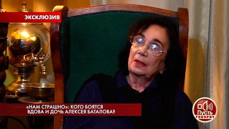 Гитана Аркадьевна уверена, что у нее есть могущественные враги