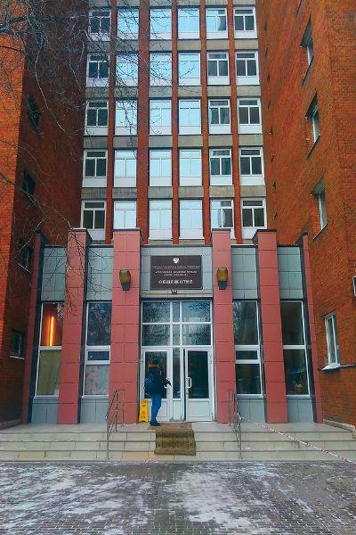 Общежитие находится недалеко от академии Гнесиных