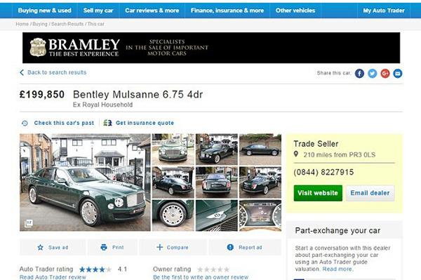 Объявление о продаже Bentley Mulsanne появилось на одном из британских сайтов