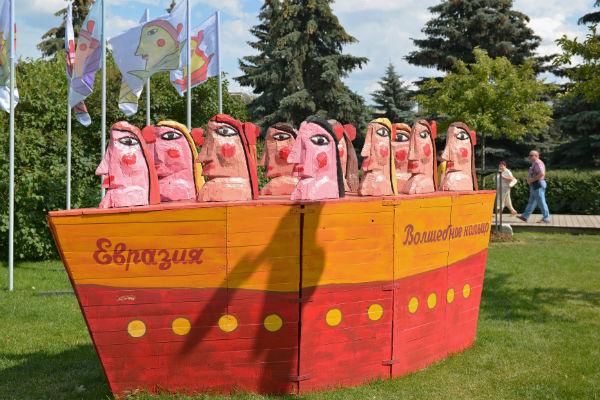 Международный Фестиваль Садов и Цветов Moscow Flower Show