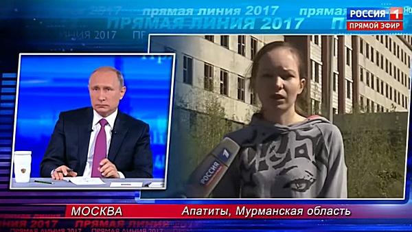 Дарья Старикова рассказала Владимиру Путину о проблемах в сфере медицины, которые возникли в Мурманской области