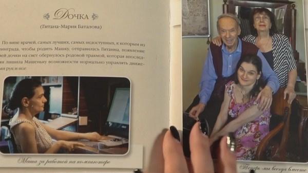 Алексей Баталов и его семья