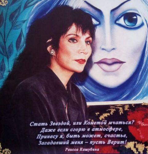 Портрет Джуны висел у подъезда места, где была ее личная команата